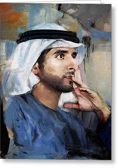 Mohammad Paintings Greeting Cards - Portrait of Hamdan bin Mohammad bin Rashid al Maktoum Greeting Card by Maryam Mughal