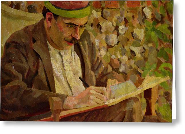 Expert Greeting Cards - Portrait Of John Maynard Keynes Greeting Card by Roger Eliot Fry