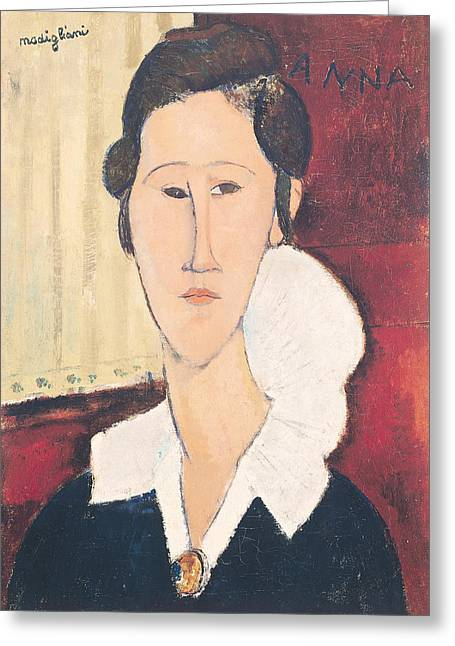 Modigliani Greeting Cards - Portrait Of Madame Hanka Zborowska Greeting Card by Amedeo Modigliani