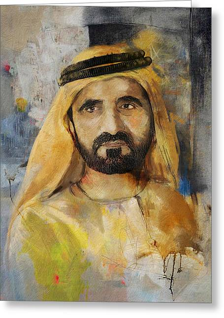 Ras Greeting Cards - Portrait of Muhammad bin Rashid al Maktoum Greeting Card by Maryam Mughal