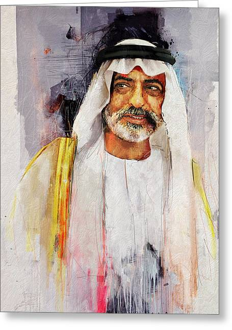 Ras Greeting Cards - Portrait of Nahyan bin Mubarak Al Nahyan Greeting Card by Maryam Mughal