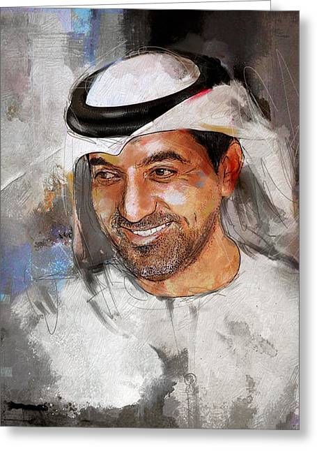 Chairman Greeting Cards - Portrait of Sheikh Ahmed bin Saeed al Maktoum 2 Greeting Card by Maryam Mughal