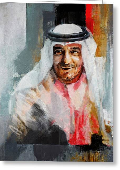 Ras Greeting Cards - Portrait of Sheikh Ahmed bin Saeed al Maktoum 3 Greeting Card by Maryam Mughal