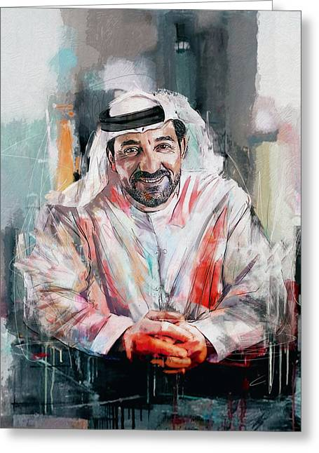 Ras Greeting Cards - Portrait of Sheikh Ahmed bin Saeed al Maktoum  Greeting Card by Maryam Mughal
