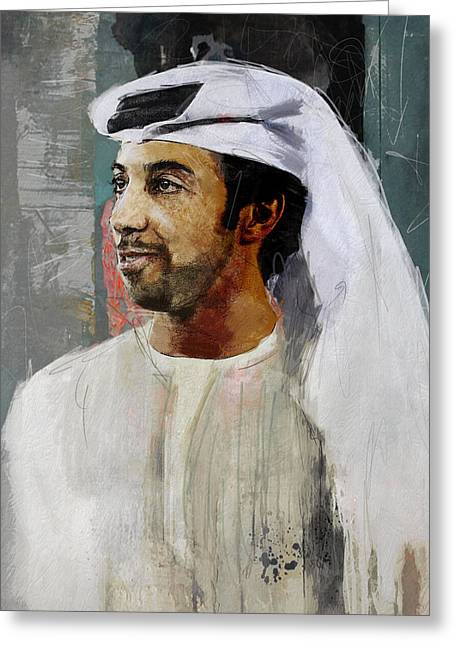 Ras Greeting Cards - Portrait of Sheikh Mansour Greeting Card by Maryam Mughal