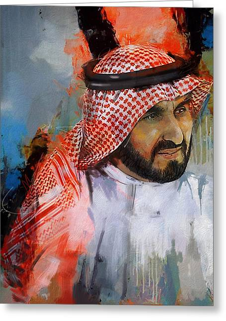 Mohammad Paintings Greeting Cards - Portrait of Sheikh Saqr bin Mohammad al Qasimi Greeting Card by Maryam Mughal