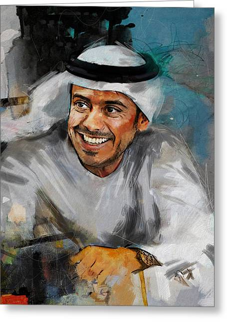 Ras Greeting Cards - Portrait of Sheikh Sultan bin Tahnoon Al Nahyan Greeting Card by Maryam Mughal