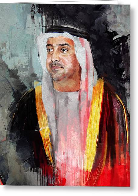 Ras Greeting Cards - Portrait of Sultan bin Khalifa al Nahyan Greeting Card by Maryam Mughal