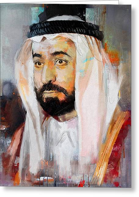 Ras Greeting Cards - Portrait of Sultan bin Mohammad al Qasimi Greeting Card by Maryam Mughal