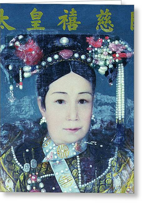Dynasty Greeting Cards - Portrait Of The Empress Dowager Cixi 1835-1908 Oil On Canvas Detail Of 90986 Greeting Card by Chinese School