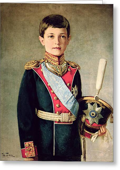 Epaulettes Greeting Cards - Portrait Of Tsarevitch Alexei Nikolaevich; Greeting Card by Israel Abramovich Pass