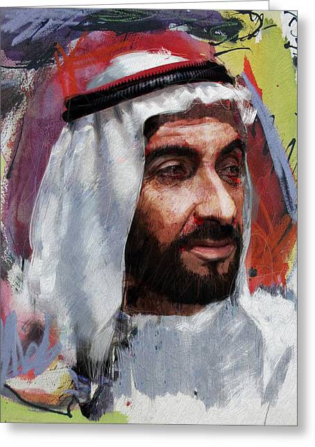 Chairman Greeting Cards - Portrait of Zayed bin Sultan al Nahyan Greeting Card by Maryam Mughal