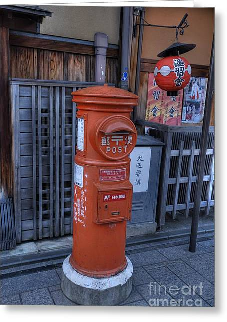 Postal Greeting Cards - Postal Drop in Gion Greeting Card by David Bearden