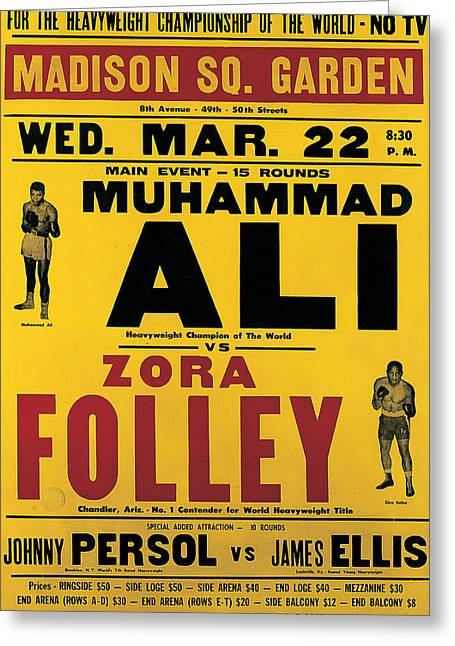 Poster Graphics Greeting Cards - Poster Advertising the Fight Between Muhammad Ali and Zora Folley In Madison Square Garden Greeting Card by American School