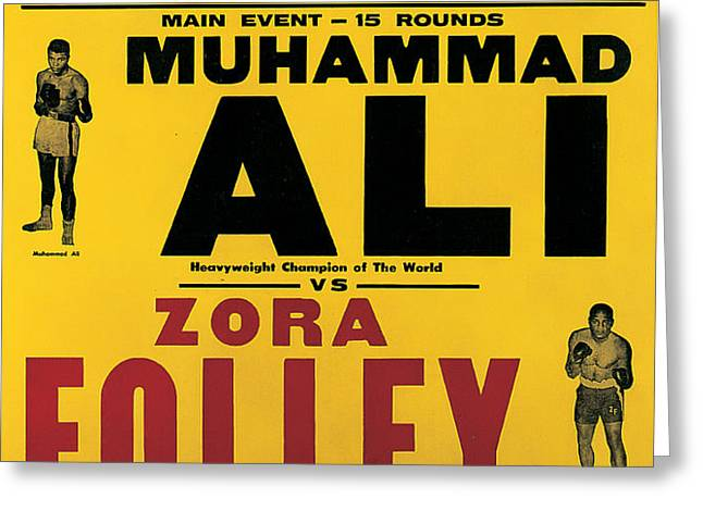 Poster Advertising the Fight Between Muhammad Ali and Zora Folley In Madison Square Garden Greeting Card by American School