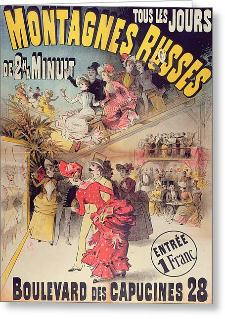 Advertise Greeting Cards - Poster Advertising the Montagnes Russes Roller Coaster Greeting Card by French School