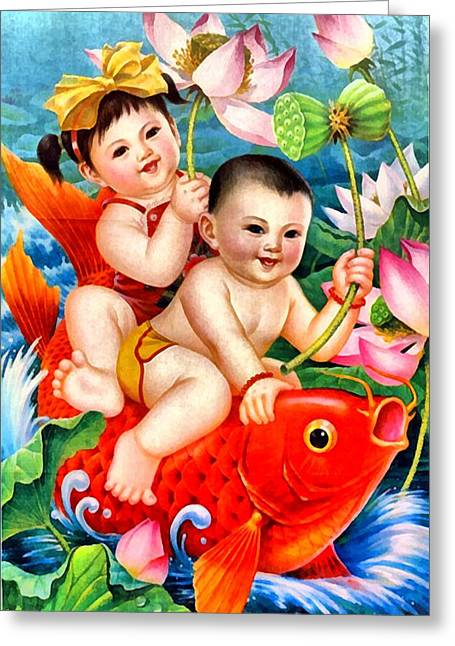 New Year Greeting Cards - Poster Chinese Greeting Card by Victor Gladkiy