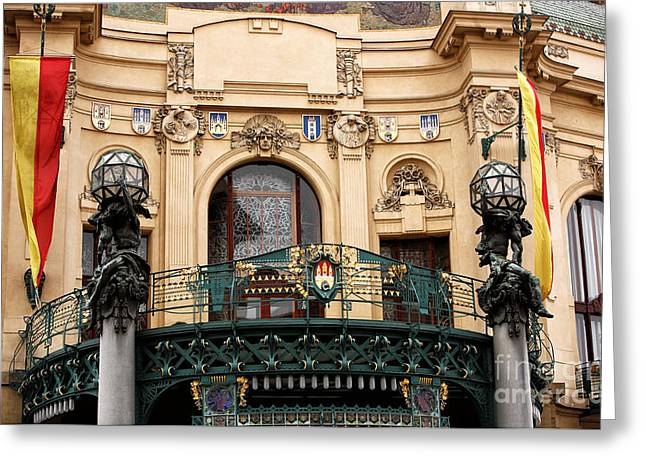 Old School House Greeting Cards - Prague Opera House Greeting Card by John Rizzuto