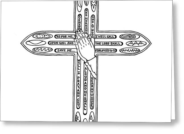 Pen And Paper Greeting Cards - Pray Cross Greeting Card by Leigh Eldred
