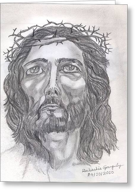 Forgiveness Drawings Greeting Cards - Pray for forgiveness Greeting Card by Debashis Ganguly