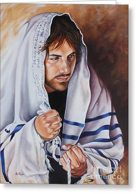 Prayer For Israel Greeting Card by Ilse Kleyn