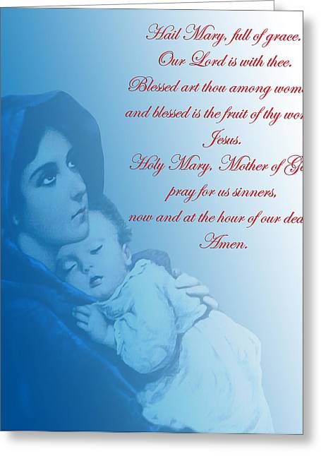 Rosary Mixed Media Greeting Cards - Prayer to Virgin Mary 2 Greeting Card by A Samuel