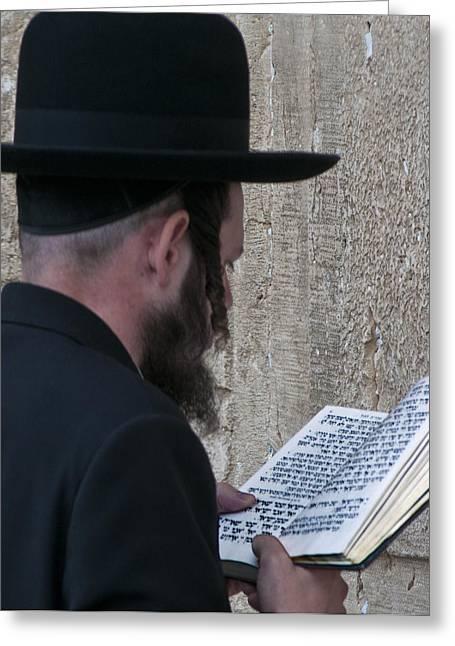 Talmud Greeting Cards - Praying at Wailing Wall Greeting Card by Don Wolf