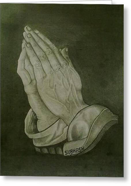 Praying Hands Drawings Greeting Cards - Praying Hands Greeting Card by Subhash Mathew