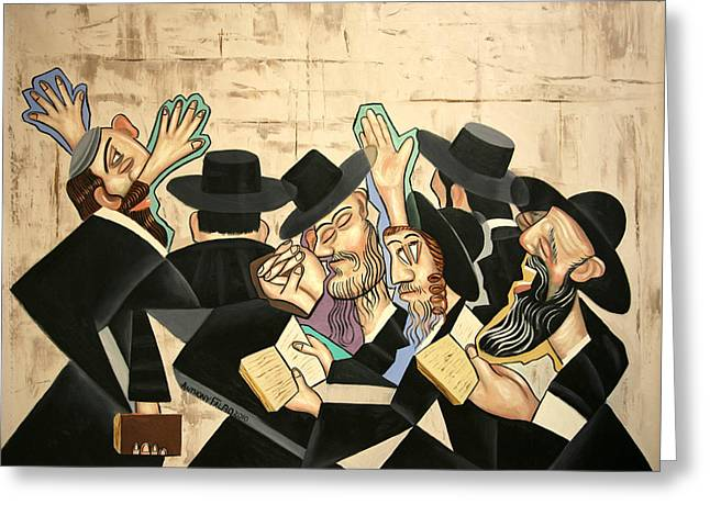 Cubism Greeting Cards - Praying Rabbis Greeting Card by Anthony Falbo