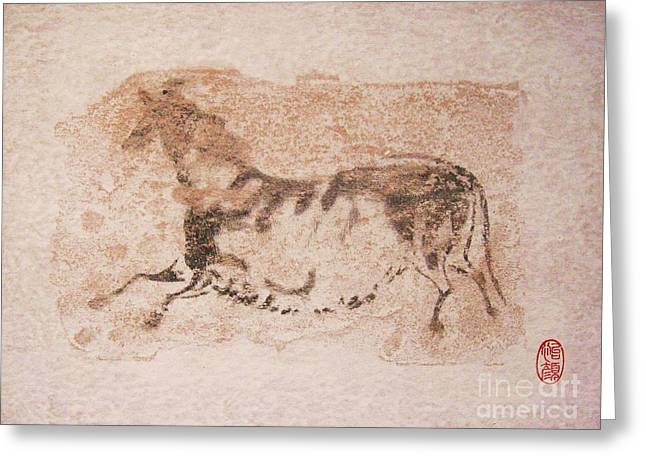 Rocks Drawings Greeting Cards - Prehistoric Horse Greeting Card by Roberto Prusso