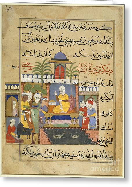 Banquet Greeting Cards - Presentation At The Court Of A King Greeting Card by British Library