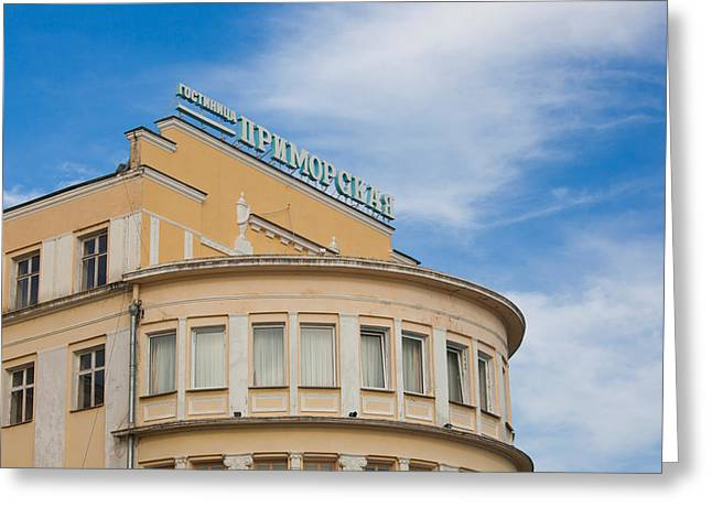 Soviet Greeting Cards - Primorskaya Hotel In Sochi, Black Sea Greeting Card by Panoramic Images
