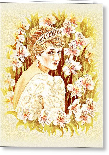Queen Greeting Cards - Princess Diana Greeting Card by Irina Sztukowski