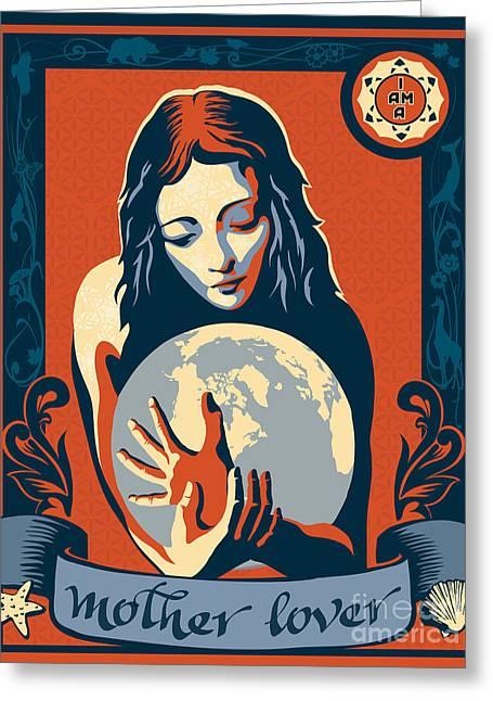 Gaia Paintings Greeting Cards - Print Greeting Card by Sassan Filsoof