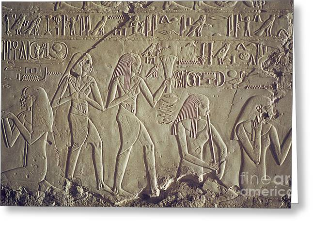 Egyptian Sarcophagus Greeting Cards - Private Tomb of Kheruef Kheruf Cheriuf TT 192 Asasif-Stock Image-Fine Art Print-Valley of the Kings Greeting Card by Urft Valley Art