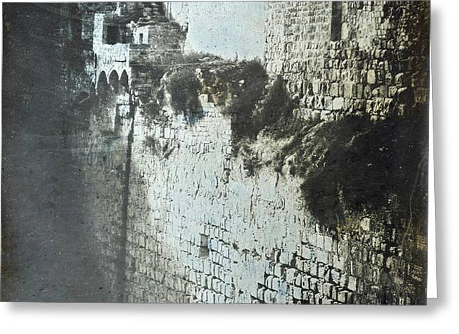 Probatic Pool, Jerusalem, 1844 Greeting Card by Getty Research Institute