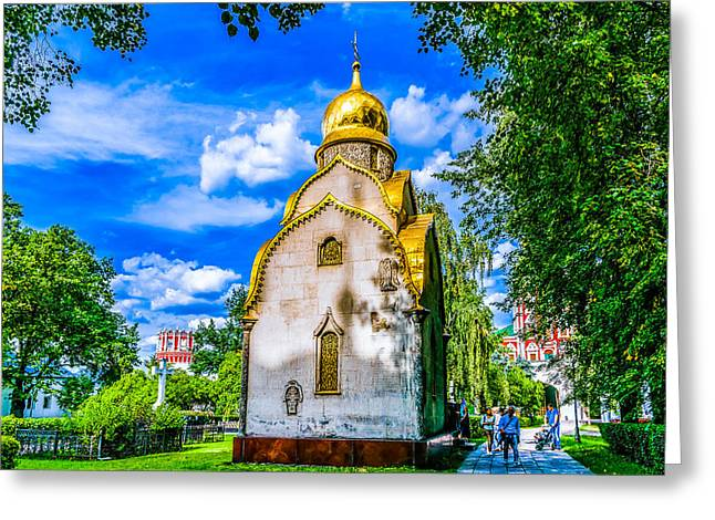 Maiden Greeting Cards - Prokhorov Chapel Greeting Card by Alexander Senin