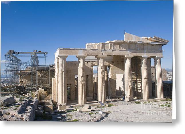 Archaeology Archeological Greeting Cards - Propylaia Acropolis Athens Greeting Card by Ilan Rosen