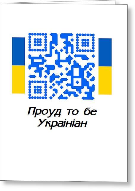 Ukrainian Prints Greeting Cards - Proud to be Ukrainian Greeting Card by Ed  Warick