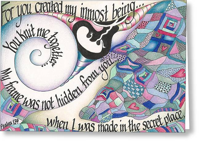 Bible Mixed Media Greeting Cards - Psalm 139 Greeting Card by Amanda Patrick