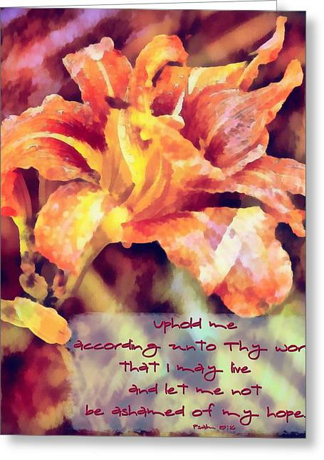 Ashamed Greeting Cards - Psalm 19 16 Greeting Card by Michelle Greene Wheeler