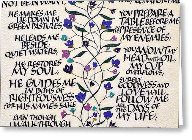 Psalm 23 Greeting Card by Dave Wood