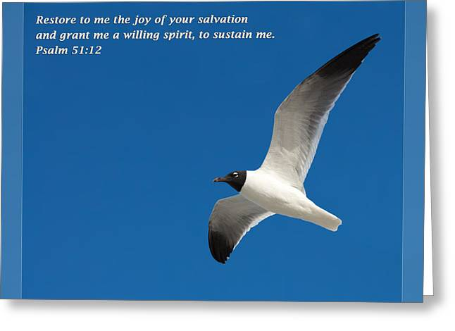 Laughing Jesus Greeting Cards - Psalm 51 12 Greeting Card by Dawn Currie