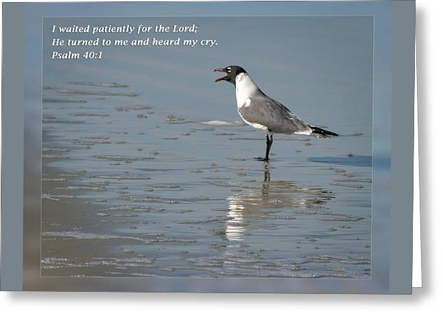 Laughing Jesus Greeting Cards - Psalm 40 1 Greeting Card by Dawn Currie