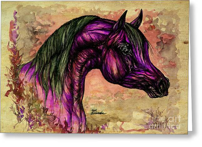 Wild Horses Drawings Greeting Cards - Psychedelic Purple Greeting Card by Angel  Tarantella