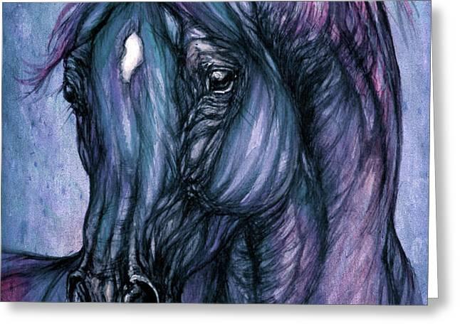 psychodelic deep blue Greeting Card by Angel  Tarantella