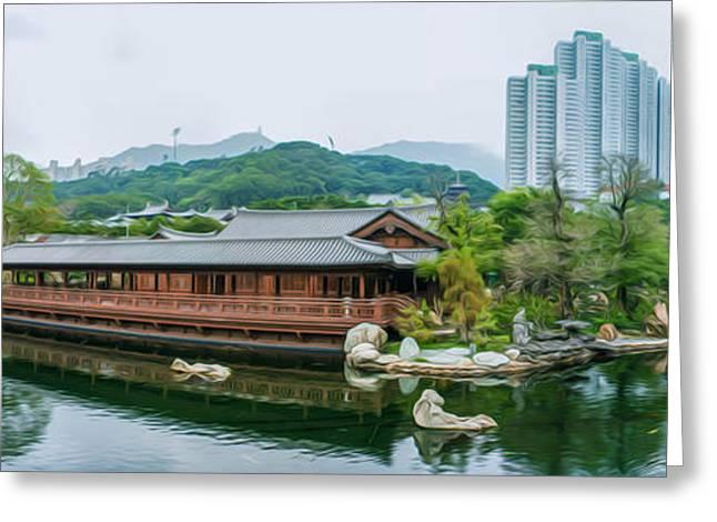 Tourism Greeting Cards - Public Nan Lian Garden Greeting Card by Lanjee Chee