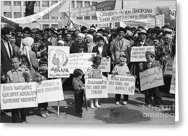 Protest Greeting Cards - Public Protest, Kazakhstan, 1990 Greeting Card by Ria Novosti