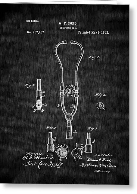 Ford Brown Print Greeting Cards - Pulse - Heart - 1882 Ford Stethoscope Patent Greeting Card by Barry Jones