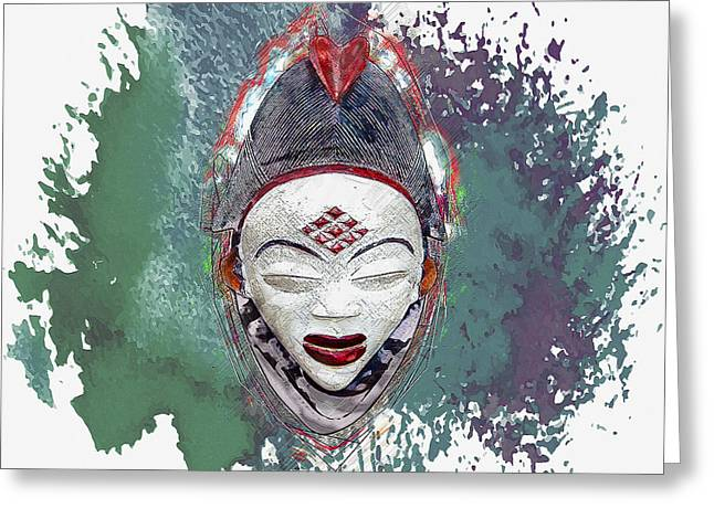 African Heritage Greeting Cards - Punu Mask - Maiden Spirit Mukudji Greeting Card by Serge Averbukh